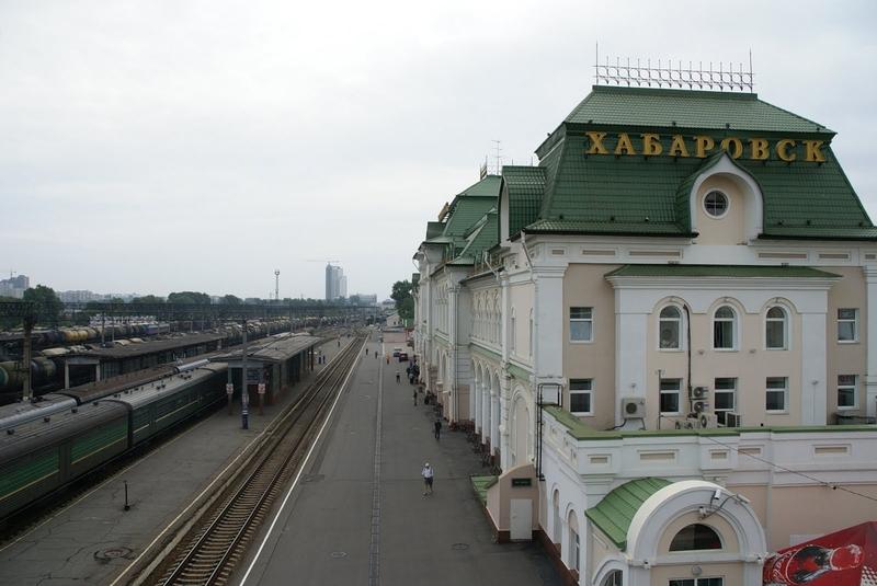ЖД Перевозка в Хабаровск