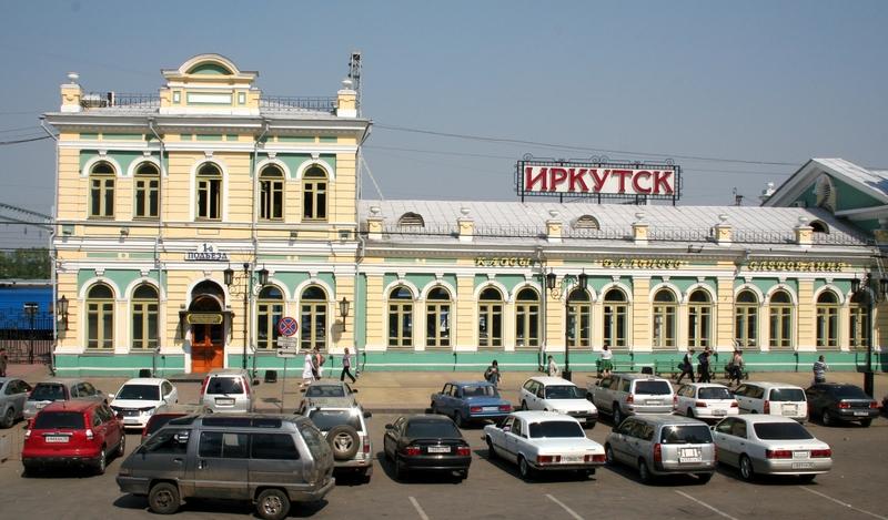 ЖД Перевозка в Иркутск